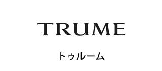 トゥルーム